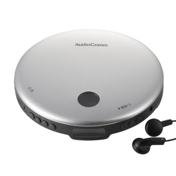 AudioComm ポータブルCDプレーヤー シルバー [品番]07-8961