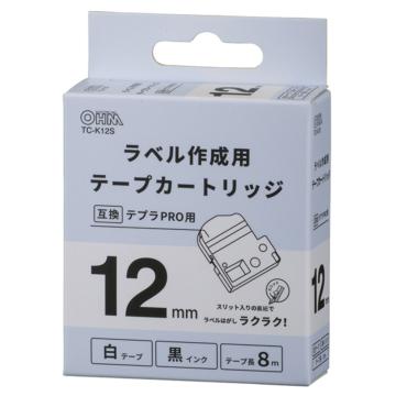 テプラ互換ラベル 白テープ 黒文字 幅12mm [品番]01-3803