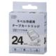 テプラ互換ラベル 白テープ 黒文字 幅24mm [品番]01-3805