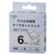 テプラ互換ラベル 透明テープ 黒文字 幅6mm [品番]01-3806