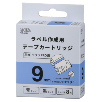 テプラ互換ラベル 青テープ 黒文字 幅9mm [品番]01-3814