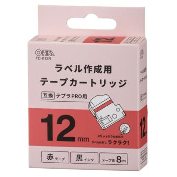 テプラ互換ラベル 赤テープ 黒文字 幅12mm [品番]01-3818