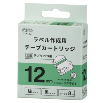 テプラ互換ラベル 緑テープ 黒文字 幅12mm [品番]01-3821