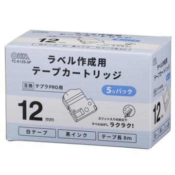テプラ互換ラベル 白テープ 黒文字 幅12mm 5個パック [品番]01-3824