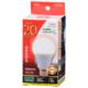 LED電球 20W相当 E26 電球色 広配光 密閉器具対応 [品番]06-0783