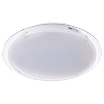LEDミニシーリングライト 1300lm 昼白色 [品番]06-1894