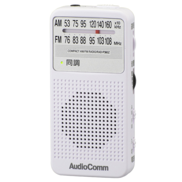 AudioComm FMステレオラジオ ホワイト [品番]07-9813
