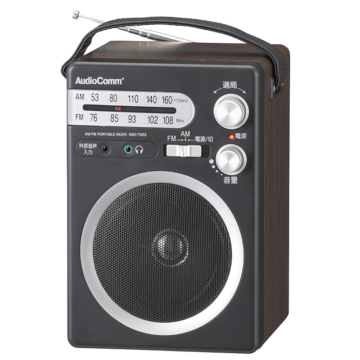 AudioComm ポータブル木製ラジオ [品番]07-9883