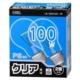 白熱電球 E26 100W クリア 2個入 [品番]06-0649