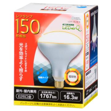 LED電球 レフランプ形 150形相当 E26 電球色 防雨タイプ [品番]06-0793