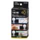 LED電球 40W相当 E26 調色機能付 広配光 密閉器具対応 [品番]06-0797
