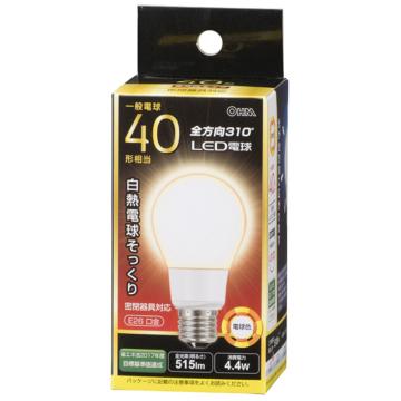 LED電球 40W相当 E26 電球色 全方向 密閉器具対応 [品番]06-1934