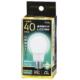 LED電球 40W相当 E26 昼光色 全方向 密閉器具対応 [品番]06-1935