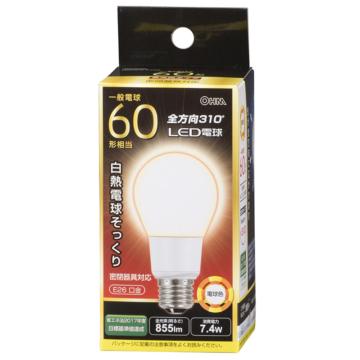 LED電球 60形相当 E26 電球色 全方向 密閉器具対応 [品番]06-1937