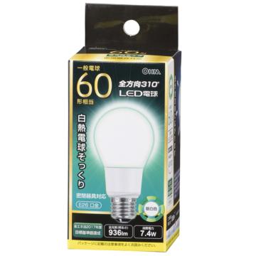 LED電球 E26 60形相当 全方向 密閉器具対応 昼白色 [品番]06-1938