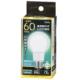 LED電球 60W相当 E26 昼白色 全方向 密閉器具対応 [品番]06-1938