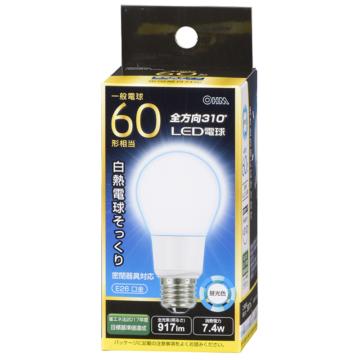 LED電球 60形相当 E26 昼光色 全方向 密閉器具対応 [品番]06-1939