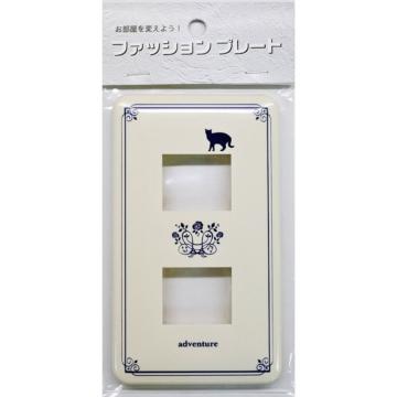 スイッチプレート ネコ 2個口用 [品番]00-4635