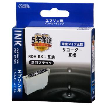 エプソン互換 リコーダー 顔料ブラック [品番]01-4308