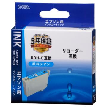 エプソン互換 リコーダー 顔料シアン [品番]01-4309