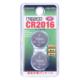 Vリチウム電池 CR2016 2個入 [品番]07-9971
