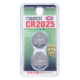Vリチウム電池 CR2025 2個入 [品番]07-9972