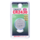 Vリチウム電池 CR2430 1個入 [品番]07-9974