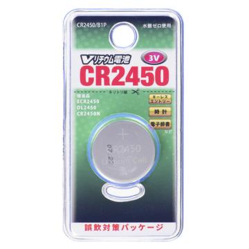 Vリチウム電池 CR2450 1個入 [品番]07-9975