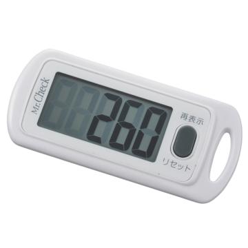 3Dセンサー搭載 歩数計 ホワイト [品番]08-0075