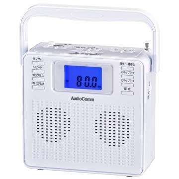 AudioComm ステレオCDラジオ ホワイト [品番]07-8955