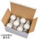 LED電球 E26 100W相当 昼光色 密閉器具対応 全方向 12個入 [品番]06-0704