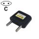 海外用電源形状変換プラグ Cタイプ [品番]01-0848