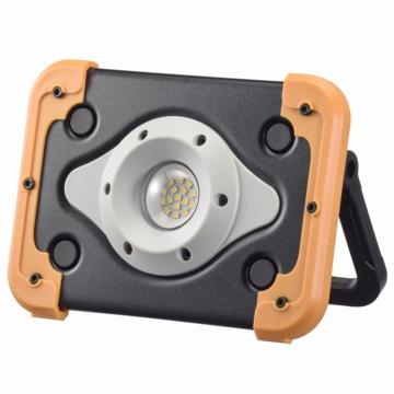 LEDパワーライト 充電式 [品番]07-8930