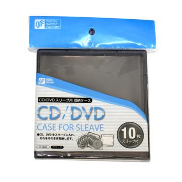 DVD&CDケース スリーブ 10枚入 [品番]01-0944