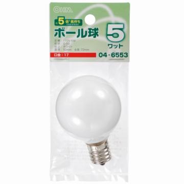 ミニボール球 E17 5W ホワイト [品番]04-6553