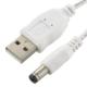 プッシュライト専用 USBコード 1m [品番]07-3693