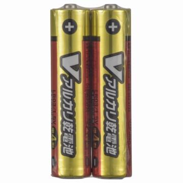 Vアルカリ乾電池 単4形 2本パック [品番]07-9961