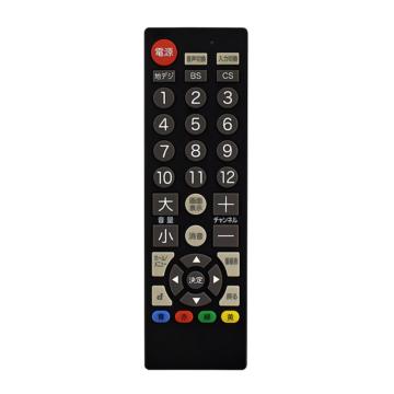 テレビリモコン 24社対応 ブラック