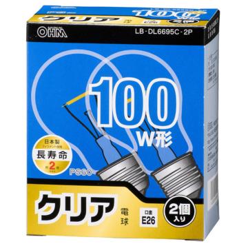 白熱電球 E26 100W形相当 クリア 2個入 長寿命 [品番]06-0561