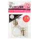 ミニクリプトン電球 E17 60形相当 ホワイト 2個入 [品番]06-0566