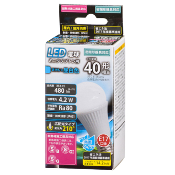 LED電球 ミニクリプトン形 E17 40形相当 昼白色 防雨 [品番]06-1884