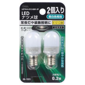 LEDナツメ球 E12 昼白色 2個入 [品番]06-1931