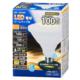 LED電球 ビームランプ形 E26 100形相当 防雨タイプ 電球色 [品番]06-2699