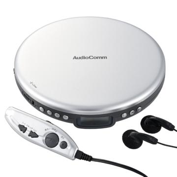 AudioComm ポータブルCDプレーヤー R88Z シルバー [品番]08-1137