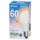 LED電球 E26 60形相当 広配光 電球色 [品番]06-3585