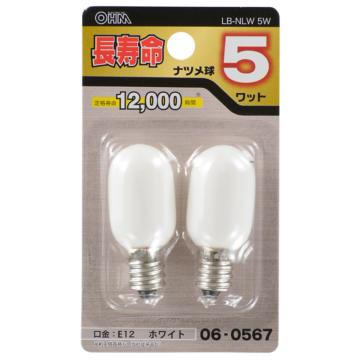 長寿命ナツメ球 E12 5ワット ホワイト [品番]06-0567