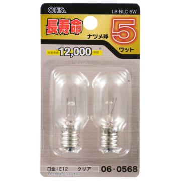 長寿命ナツメ球 E12 5ワット クリア 2個入 [品番]06-0568