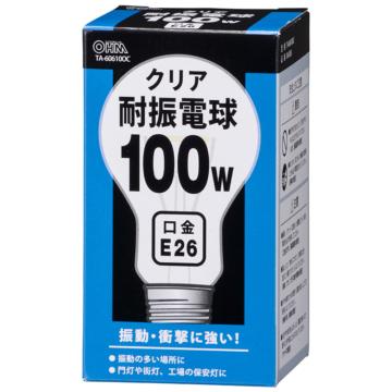 耐震電球 E26 100W クリア [品番]06-0583