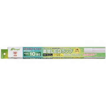 直管LEDランプ 10形相当 G13 昼白色 グロースタータ器具専用  [品番]06-0911