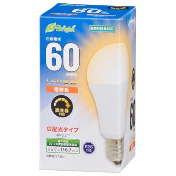 LED電球 E26 60形相当 広配光 密閉器具・調光器対応 電球色 [品番]06-3619